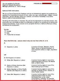race in application form advance auto parts careers guide advance auto parts application