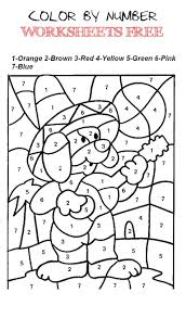 Printable coloring pages and other similar activity sheets are great for toddlers and preschoolers to learn about the concepts of drawing and coloring. Coloring Pages Color Number Sheets Tremendous Ture Ideas Worksheets Free Printable Best Math 2nd Grade By Thanksgiving For Kindergarten Multiplication Oguchionyewu