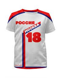 Футболка с полной запечаткой для мальчиков Москва 18 ...