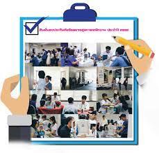 ผู้บริหารและพนักงานสินมั่นคงประกันภัยเข้ารับการตรวจสุขภาพประจำปี 2562