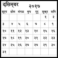 blank 2018 calendar blank calendar with lines