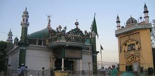 Moskee Faizul-Islam