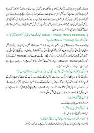 my favorite book holy quran essay formatting thesis writing  essay on my favorite book holy quran shaw farm
