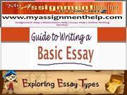 my writing experience essay
