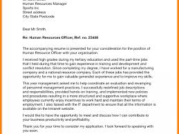 Cover Letter For Human Resources Officer Position   curriculum     human resources cover letter sample