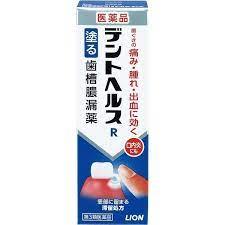 歯茎 腫れ 抗生 物質