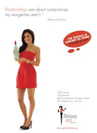 Skinny girl margarita logo