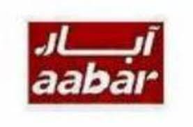 aabar subsidiary wins aed 85 million drilling contract in algeria al bawaba
