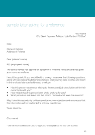 Letter Requesting Job Opportunity Sample Granitestateartsmarket Com