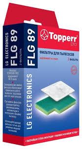 <b>Topperr Набор фильтров</b> FLG 89 — купить по выгодной цене на ...