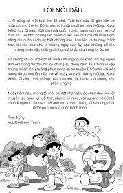 Tập 2 - Chương 1: Bánh mỳ giúp trí nhớ - Doremon - Nobita