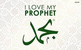 Image result for Ar-Rubayyi' binti Mu'awwidz,
