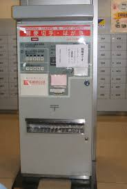 Stamp Vending Machine Locations Inspiration FileStamp Vending Machine Of JapanJPG Wikimedia Commons