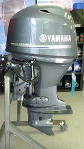 yamaha 70hp outboard. 2010 yamaha 70hp 4 stroke efi outboard motor h