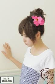 تسريحات يابانية ستايلات شعر من اليابان