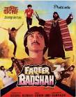 Reena Roy Faqeer Badshah Movie