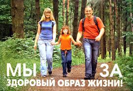 Здоровье и образ жизни молодежи book science Научная энциклопедия Здоровье и образ жизни молодежи