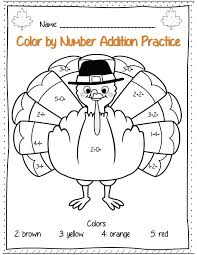 Color By Math Worksheets Math Coloring Addition Worksheet Color ...