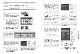 Illustrator しっかり入門 Cccs6cs5 しっかり入門シリーズ