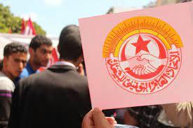 """تونس: """"التونسي للشغل"""" وأحزاب أخرى تقاطع الاجتماع مع وفد الكونغرس الأميركي"""
