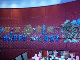 asian jewels seafood restaurant wall decoration for a 100 d baby party