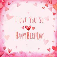 Romantic Happy Birthday Wishes For Husband In Urdu Birthday Cake