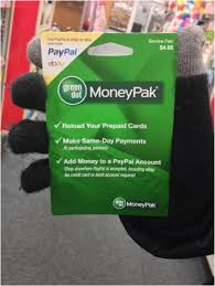 Fri, aug 13, 2021, 2:59pm edt Don T Fall For The Green Dot Moneypak Prepaid Card Scam Pch Blog
