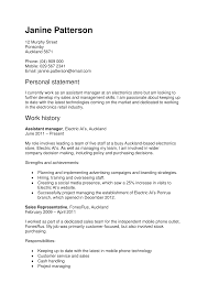 Cover Letter For Resume For Fresher Engineer Love In Great