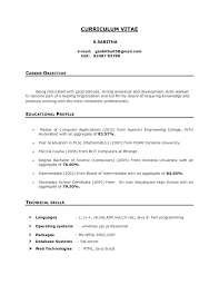 The Best Objective For Resumes Resume Sample For Part Time Job Resume Examples For College Student