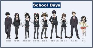 school days are the best days of our lives essay your continued use of the site means that you accept these cookies ldquoie shapes leaders global vision an entrepreneurial mindset and a humanistic