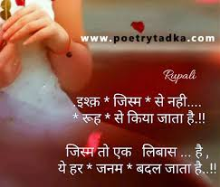 good night shayari in hindi with hd