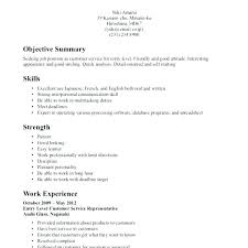 Example Of Best Customer Service Customer Service Resume Objective Examples Englishor Com