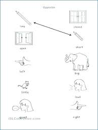 Kindergarten English Worksheets Excel English Sheets For - Classy World