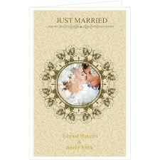 Wedding Invitation Card Sample Cards Invitation Templates Invitation Cards Publisher Plus