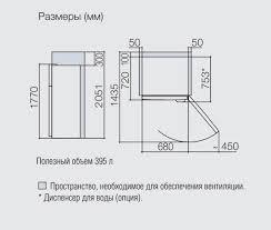 <b>Двухкамерные холодильники Hitachi</b> - <b>Холодильник Hitachi R</b>-<b>VG</b> ...
