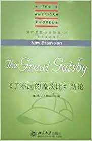 new essays on the great gatsby matthew j bruccoli how to write a  new essays on the great gatsby matthew j bruccoli