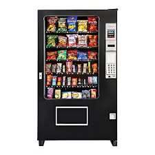 How To Use Eport Vending Machine Beauteous AMS48 Sensit Snack Vending Machine 48inch Snack Vendor