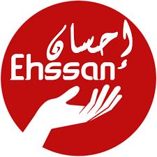 Ehssan إحسان - Home