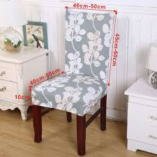 Pcs Removable Elastic Stretch Slipcovers Short Dining Room Chair Cover Decor