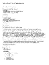 Sample Cover Letter For Accounts Payable Clerk Accounts Payable