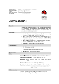 Free Download Resume Format For Job Application Sample Resume For Hotel Application Copy Brilliant Ideas Free 47