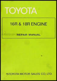 1972 1973 toyota 18r c engine repair shop manual celica pickup 1972 1973 toyota 18r c engine repair shop manual celica pickup corona mark ii 98107