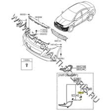 Лампа передней <b>противотуманной фары</b> (изогнутая) <b>MOBIS для</b> ...