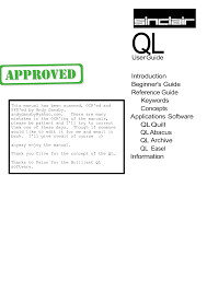 Qluser Guide Introduction Beginner S Guide Reference Guide