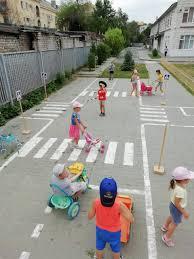 Сюжетно-<b>ролевые игры с</b> детьми на транспортной площадке на ...