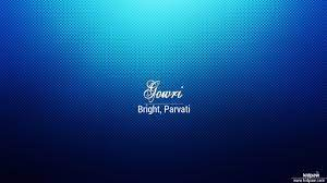 Gowri 3D Name Wallpaper for Mobile ...