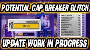Nba 2k19 Potential Cap Breaker Glitch Using Badge Glitch Work In Progress Update