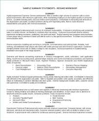 Customer Service Job Description For Resume Unique Retail Job Description For Resume Beautiful 60 Elegant Summary