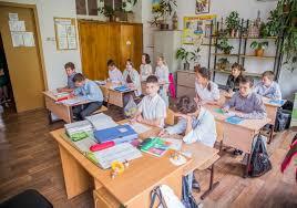 Школа интернат для детей сирот города Артема признана ведущей  Школа интернат для детей сирот города Артема признана ведущей коррекционной школой России