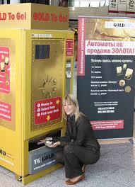 Evva Whiskey Vending Machine Magnificent Amazing Vending Machines Whiskey Body Parts Mashed Potatoes Too